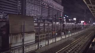 【JR貨物】貨物列車撮影記 in 名古屋 DF200・EF210・EF64 2018年10月6日