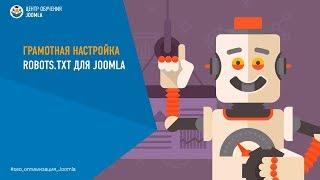 видео Оптимизация Joomla