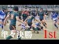 東福岡高校 × 尾道高校 (前半) 高校選抜ラグビー2014-404
