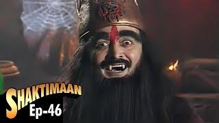 Shaktimaan - Episode 46