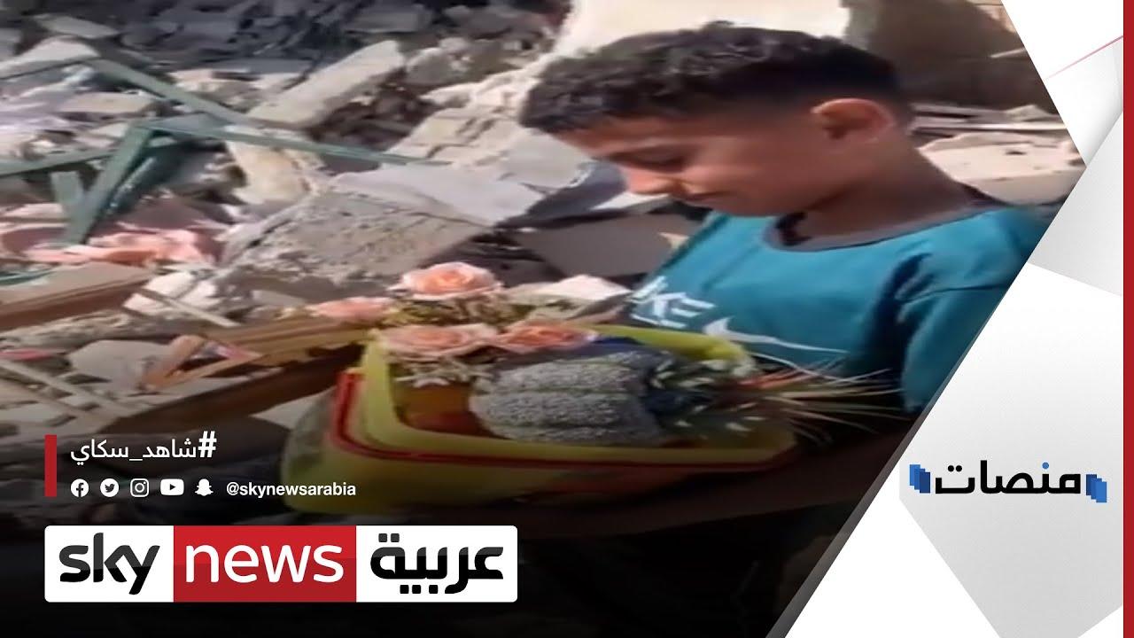طفل يجمع أشياءه من بيته المقصوف في #غزة يبكي رواد المواقع | #منصات  - نشر قبل 2 ساعة
