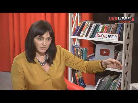 Смотреть Ефір на UKRLIFE TV 11.12.2019 онлайн