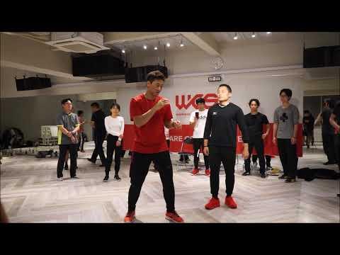 One motion - DK Yoo