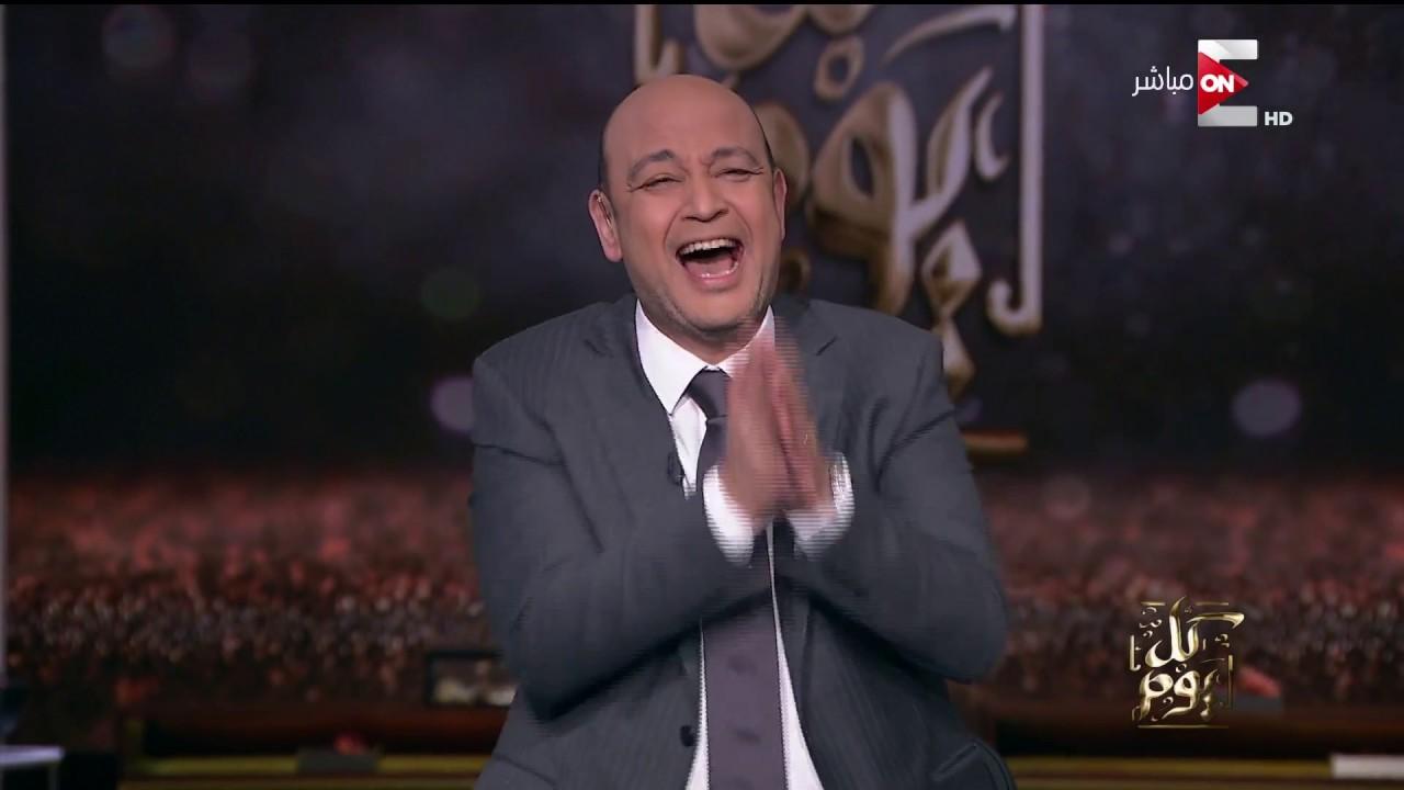 عايز تضحك ..شوف عمرو أديب و هو بيتفرج على ضربات الترجيح لمبارة كأس مصر و لحظة فوز الزمالك