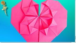 Origami : Cœur fleurissant