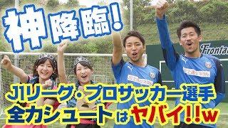 6/17(土)イベント詳細↓ http://www.frontale.co.jp/info/2017/0605_8....