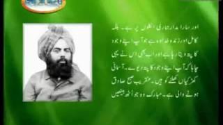 Sayings-of-the-Promised-Messiah-4-urdu