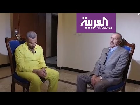 مشهد مروع لمواجهة بين والد أشواق الإيزيدية ومغتصبها الداعشي  - نشر قبل 3 ساعة