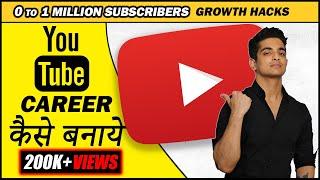My BIGGEST YouTube Career Tips - YouTube Career Kaise Banaye? | BeerBiceps Hindi
