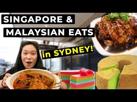 MUST TRY FISH HEAD CURRY! SINGAPORE & MALAYSIAN EATS in SYDNEY PART 2 | 悉尼必試魚頭咖哩 - 新加坡 & 马来西亚美食