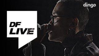 김심야와 손대현(Kim Ximya X D. Sanders) - Process [DF Live]