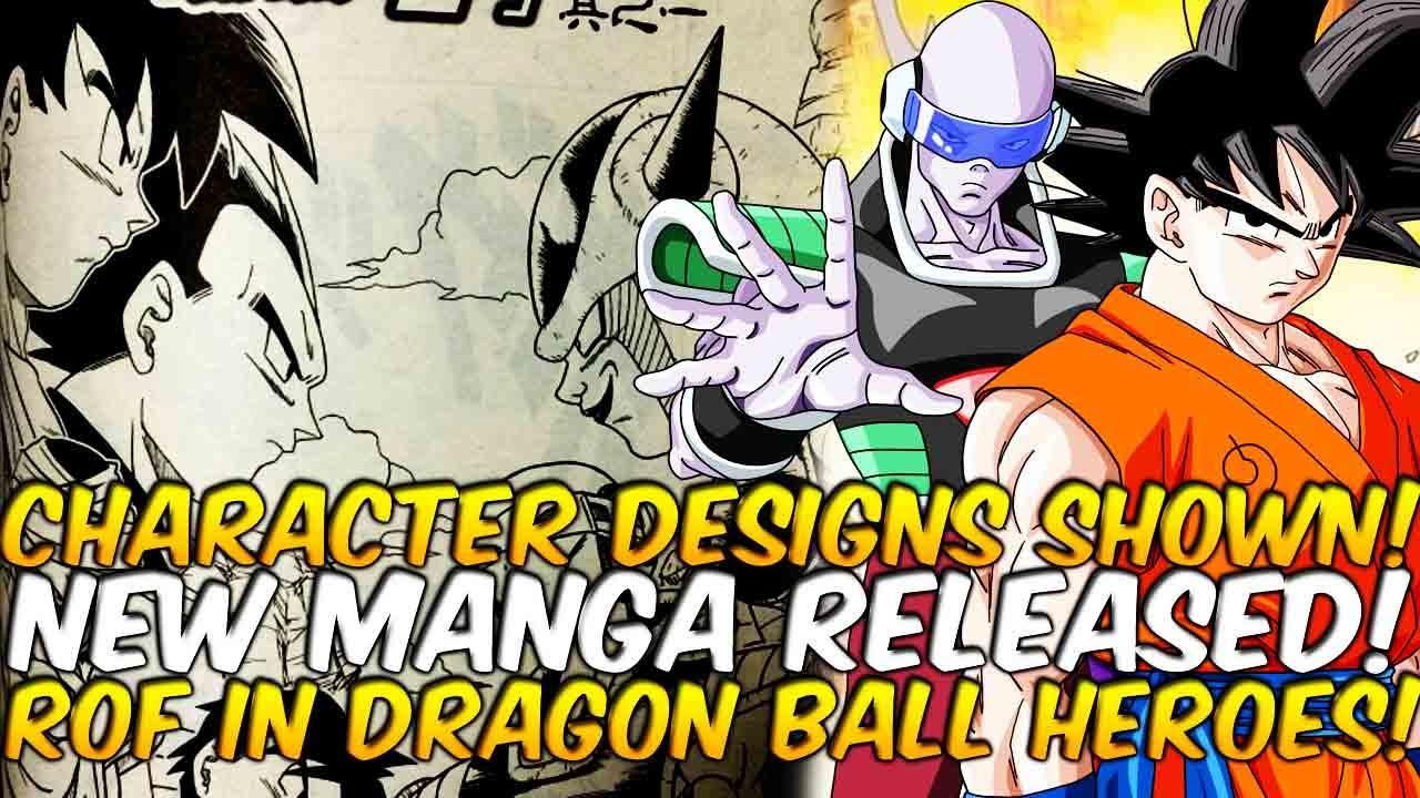 Dragon Ball Z Anime Characters : Dragon ball z revival of frieza new fukkatsu no f manga