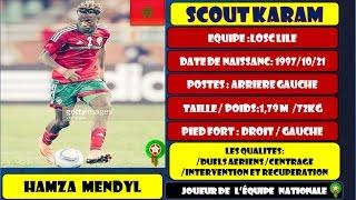 HAMZA MENDYL | MAROC VS RD CONGO | 16/01/2017 (HD)