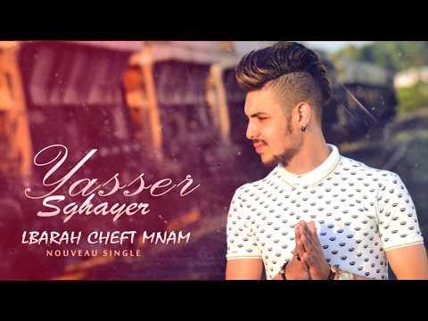 ياسر الصغير يزلزلها و يبدع في أغنية البارح شفت منام Yasser Sghayer Zaki Shr 2017 Lbareh Cheft Mnam