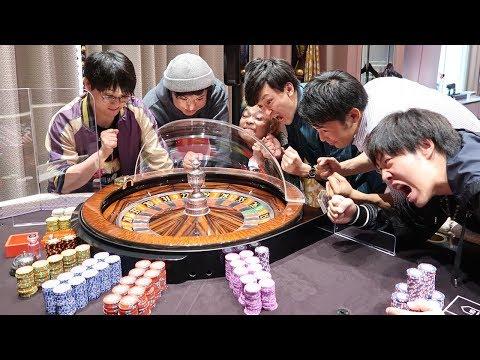 【カジノ潜入】ルーレットで1人10万ずつ賭けたら衝撃の結果に...!!