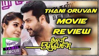 Thani Oruvan Tamil Movie Review:  Live Audience Response