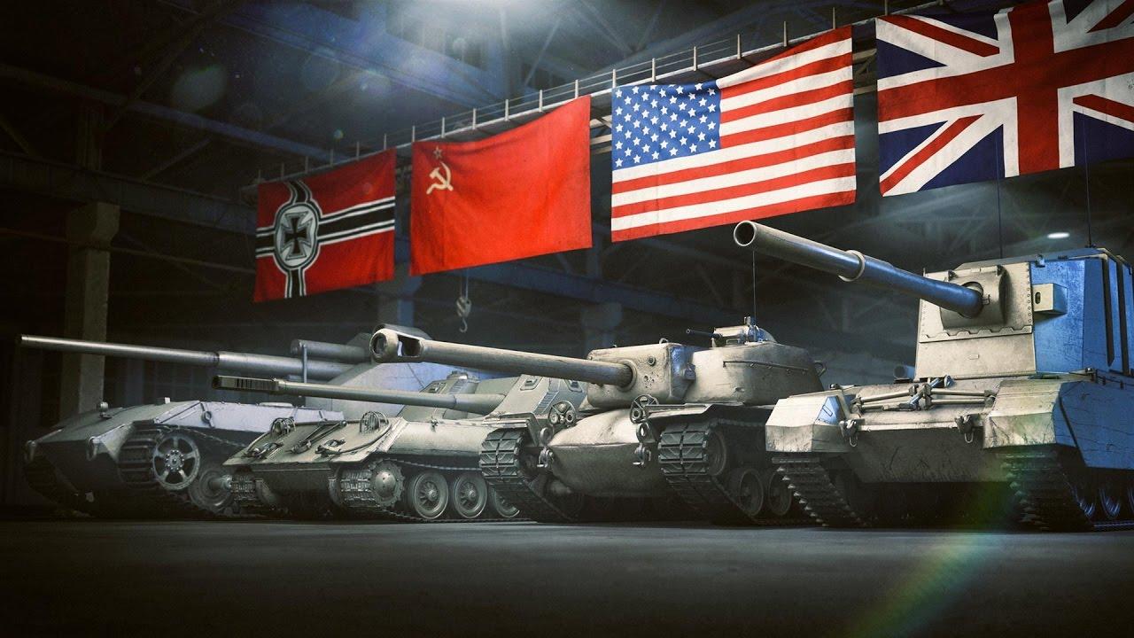 Фотки левиафана танк этому приспособлению