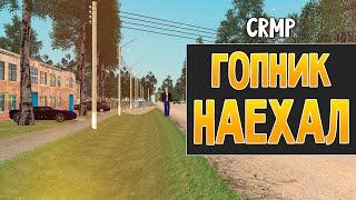 GTA: Криминальная Россия (По сети) #1 - Первые разборки!