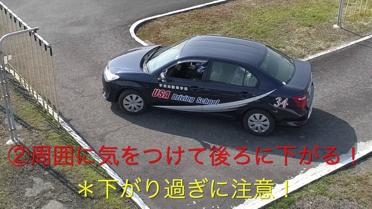 自動車 学校 大分 大分県の合宿免許教習所・自動車学校一覧【合宿免許スクール】