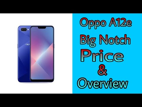 Oppo A12e Recently Lauched Phone | complete overview in 3 minutes in Pakistan