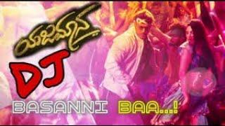 dj-basanni-ba-dj-yajamana-2-kannada-dj-song-mix-by-vs-productions