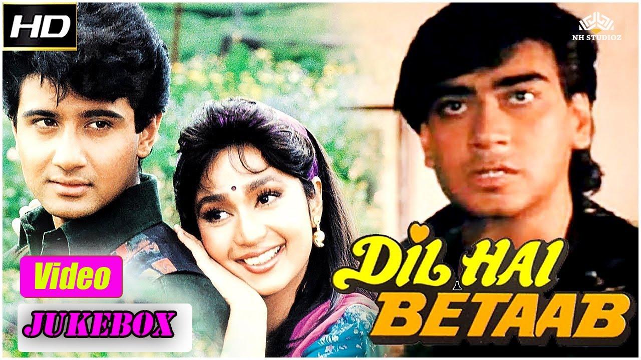 Dil Hai Betaab Full Songs Jukebox   Best Hindi Songs   Bollywood Romantic Songs   Ajay Devgan