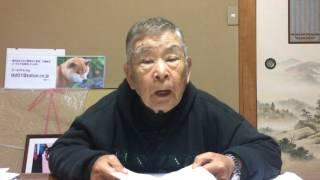 第30回『日本犬に就いて金指光春が語る』Q&A 平成29年4月11日収...