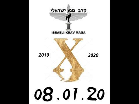 10 Year Anniversary - Israeli Krav Maga Cherry Hill