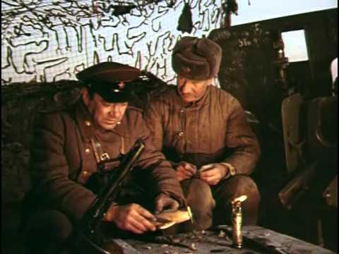 Сын полка (1981) (2 серия) фильм смотреть онлайн