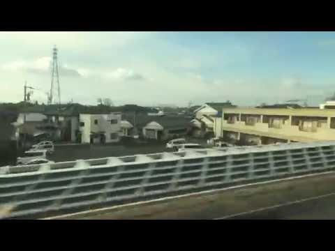 Shinkansen from near Futagawa Station, Aichi Prefecture (Japan)