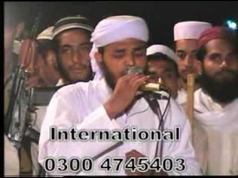 Ashab-e-Muhammad Haq Kai Wali - Hafiz Abu Bakr