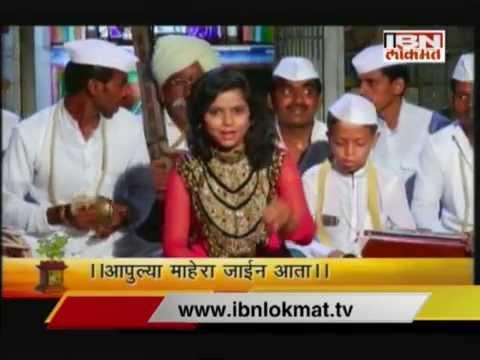 Bheti Lagi jiva Bhajan Special show 2 july 15