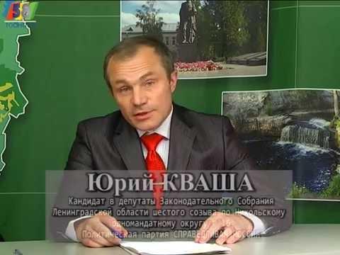 Совместное агитационное мероприятие по выборам депутатов ЗакоC Лен. обл. шестого созыва