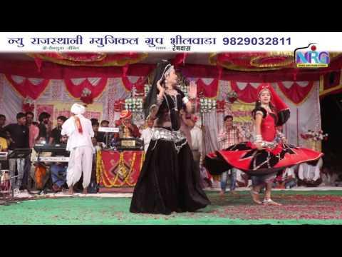 Marwadi DJ Song - Baras Baras Inder Raja  ...