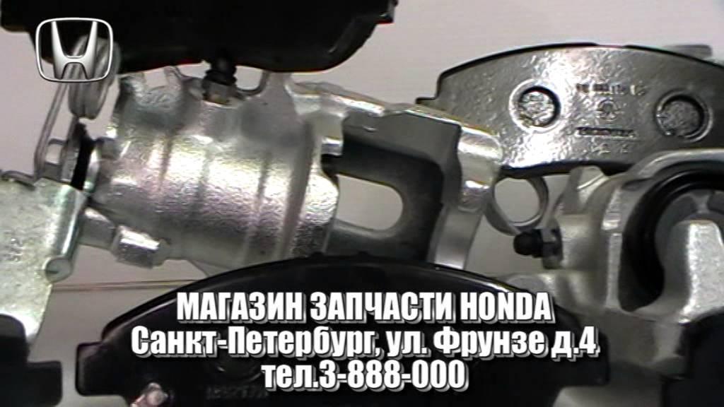 Реснички на фары Хонда Цивик 8 4Д. Накладки на фары Honda Civic 8 .