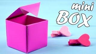 как сделать мини коробочку из бумаги