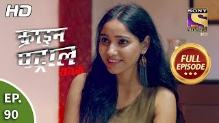 Crime Patrol Satark Season 2 - Ep 90 - Full Episode - 15th November, 2019