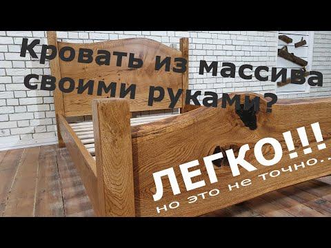 Мебель под старину из массива сосны своими руками видео