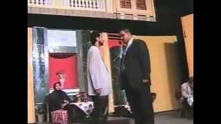 مسرحية عراقية كوميدية