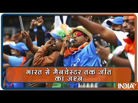 2019 World Cup: Fans celebrate India's victory over Pakistan