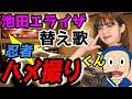 【ハメ撮り】ナンパ系YouTuberの日常ルーティン#1【VLOG】 - YouTube