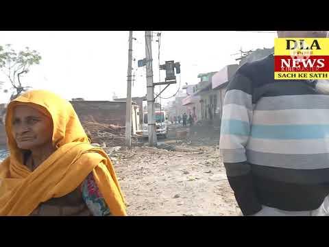 जीवन नगर faridabad गाँव की हालात देखकर आपको भी रोना आ जाएगा। very bad condition of village.