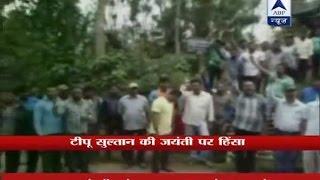 Violence broke out in Karnataka, one VHP worker dead