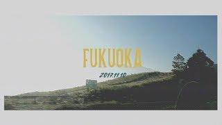 [VLOG 1 ]  Đi FUKUOKA cùng bạn Tiênnnn