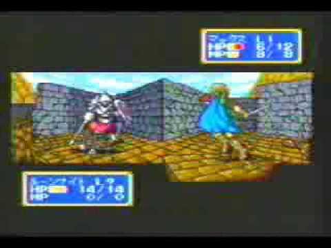 Shining Force Megadrive TV commercial