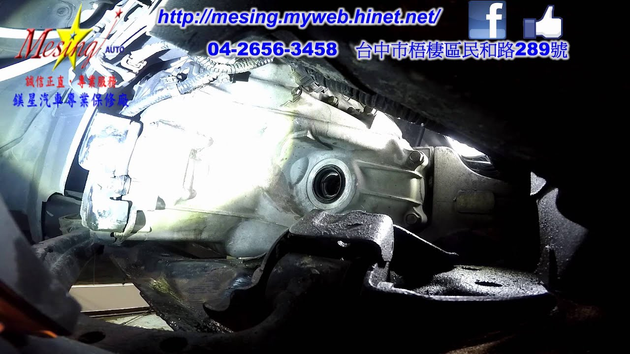how to replace transmission output axle shaft seal honda cr v 2 0l 2003 k20a4 mcva 2wd [ 1280 x 720 Pixel ]