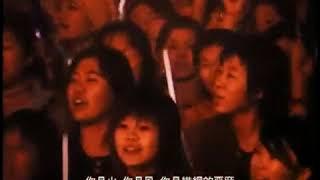 MayDay五月天-燕尾蝶