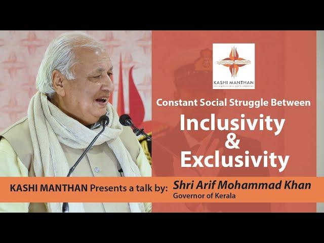 Arif Mohammad Khan | वसुधैव कुटुंबकम् तथा एको अहं द्वितियो नास्ति का सामाजिक संघर्ष