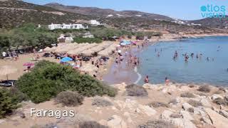 Paros, Greece - Farangas - AtlasVisual