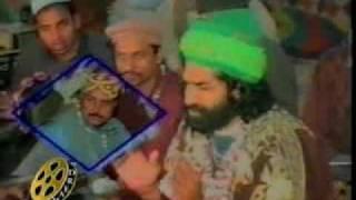 yaa ghos pak aali by qari saeed chishti part 1